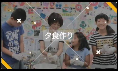 日本に住む外国人の方と共存していくための素敵な取り組みをご紹介。にほんご豊岡あいうえお